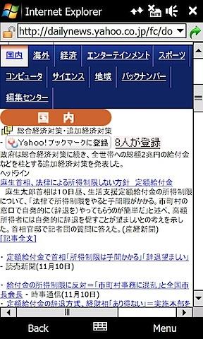 20081110204520.jpg