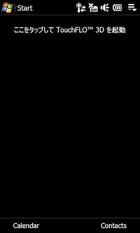 20081110233855.jpg