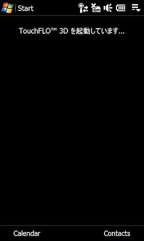 20081110234112.jpg
