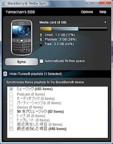 BBB002.jpg