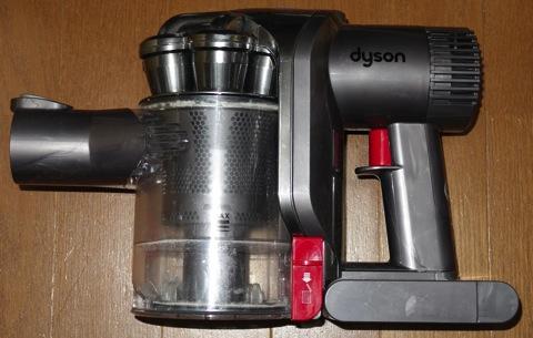 Dyson44