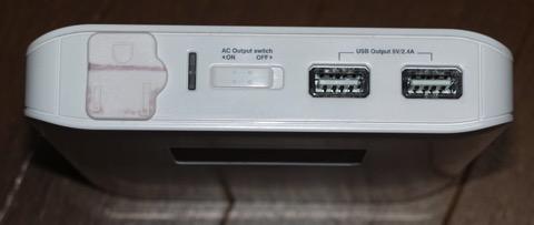 DSC00311