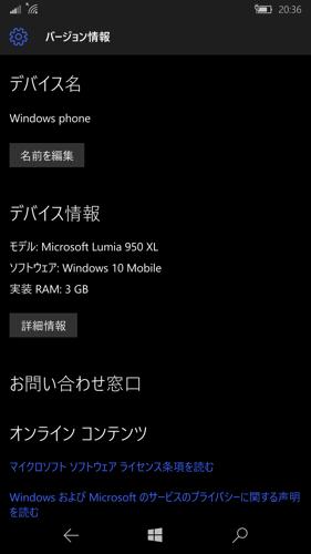 Wp ss 20151205 0006