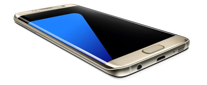 Samsung Galaxy S7 edge_gold