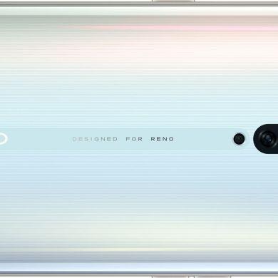 Mencicipi Kecepatan Internet Samsung Galaxy Note10+ 5G 13
