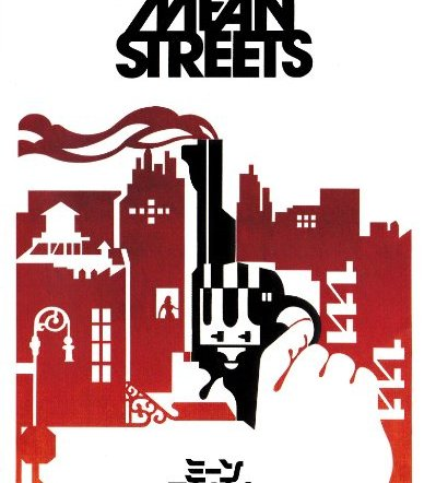 [DVD] ミーン・ストリート