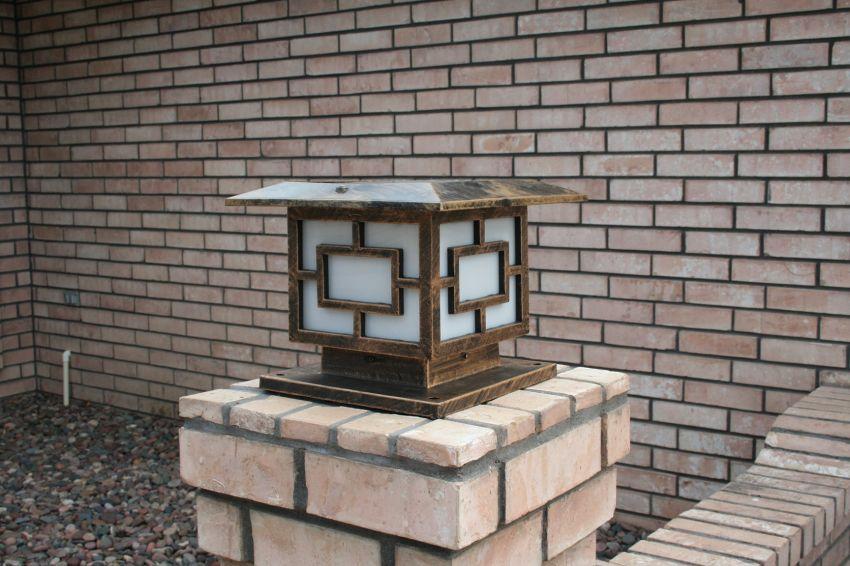 Solar Outdoor Wall Lantern