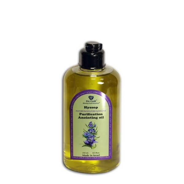 Hyssop Anointing Oil 30 - 250 Ml Yardenit