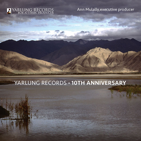 Yarlung Records 10th Anniversary