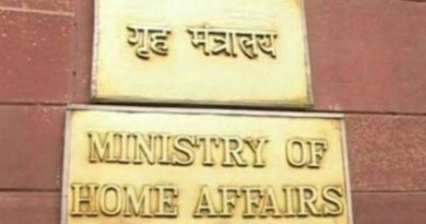 ministry-of-home-affairs_