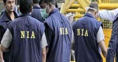 nia-raid