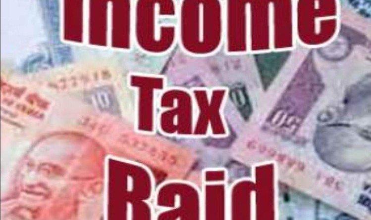 Income Tax Raid: ज्वैलर्स के यहां आयकर छापा, 1400 करोड़ की ब्लैक मनी का  खुलासा, घर में बना रखी थी सुरंग