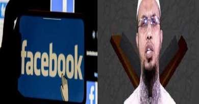 हराम है फेसबुक का HA HA इमोजी- मौलाना ने जारी किया अजब गजब फतवा