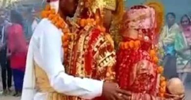 एक ही मंडप में युवक ने कर ली दो लड़कियों से शादी, परिवार भी राजी, जानें- क्या मामला