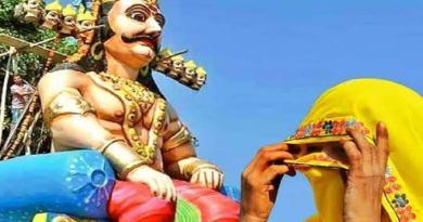पहले आरती फिर होगा जमाई राजा का वध: जानिए क्यों  दशहरे के दिन माफी मांगते है रावण से