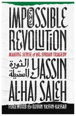 Cover of The Impossible Revolution