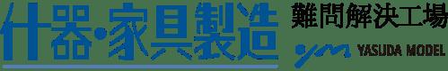 YASUDA MODEL logo