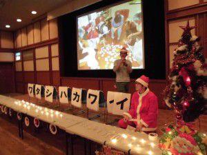 20151214一足早い、クリスマス会を行いました!2