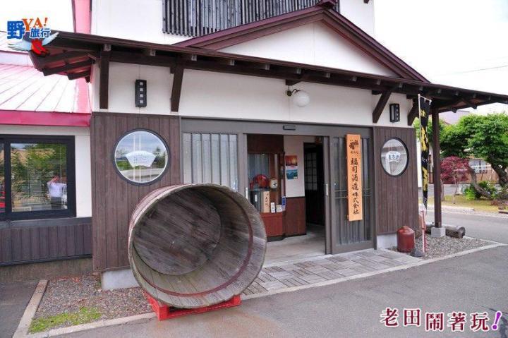 [日本北海道] 釧路必吃「打針」清酒蛋糕 有酒香還有職人精神 @YA !野旅行-吃喝玩樂全都錄
