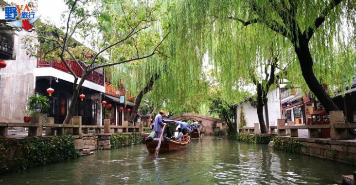 中國第一水鄉-江南周莊古鎮 @YA 野旅行-陪伴您遨遊四海