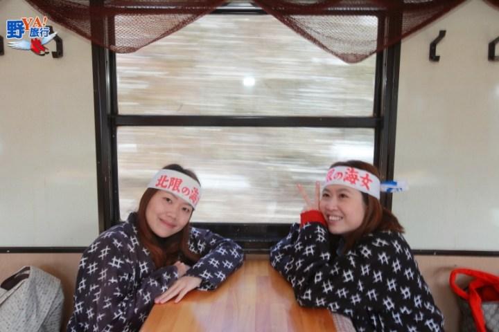 「春子!!!歡迎回來!!!」小海女的故鄉-久慈遇鬼記 @YA !野旅行-吃喝玩樂全都錄