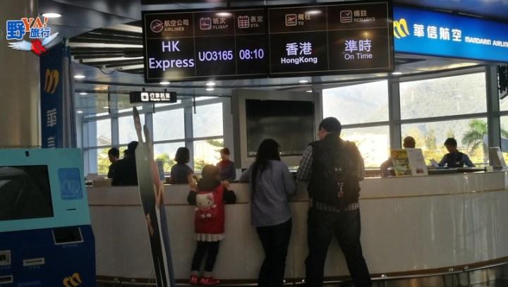 開啟花蓮航向國際的另一扇門-HK EXPRESS花蓮香港初體驗 @YA !野旅行-吃喝玩樂全都錄