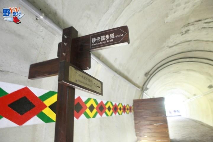 太魯閣國家公園 小錐麓步道 @YA !野旅行-吃喝玩樂全都錄