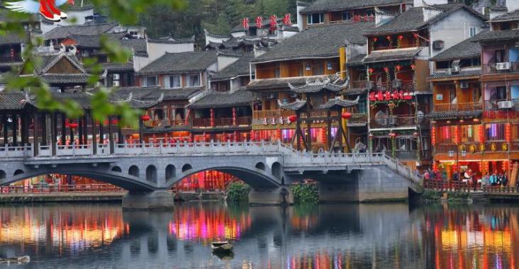 中國最美麗的小城 湘西土家族苗族鳳凰古城 @YA !野旅行-玩樂全世界
