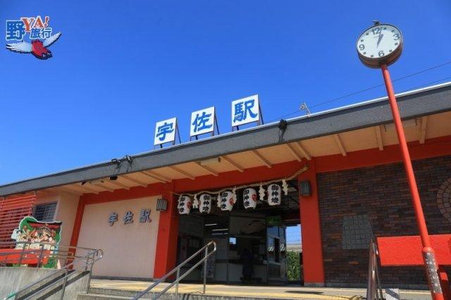 日本最古老的神宮 宇佐八幡神宮總社 @YA !野旅行-吃喝玩樂全都錄