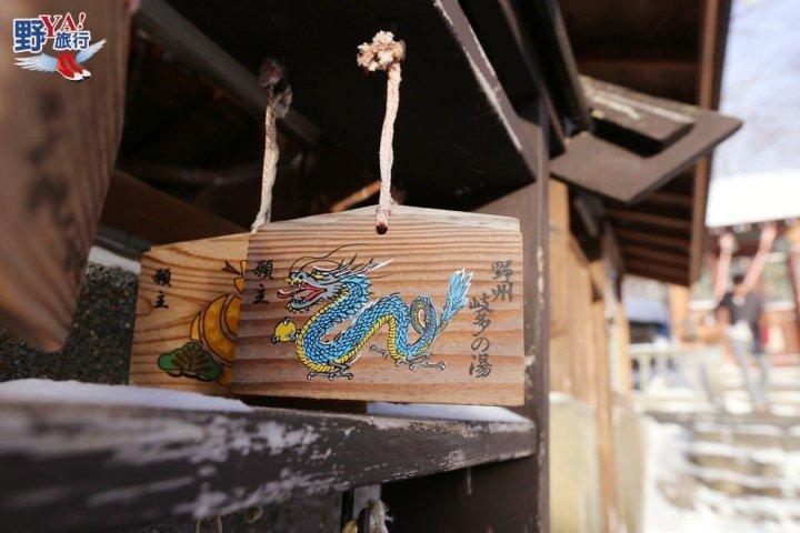 北溫泉 阿部寬電影《羅馬浴場》裡的神祕天狗之湯 @YA !野旅行-吃喝玩樂全都錄