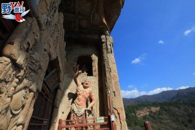 眾佛之國不是國 世界文化遺產麥積山石窟 @YA !野旅行-吃喝玩樂全都錄