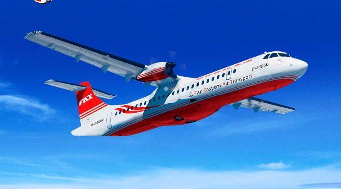 遠東航空宣布下半年將引進全新ATR @YA 野旅行-陪伴您遨遊四海