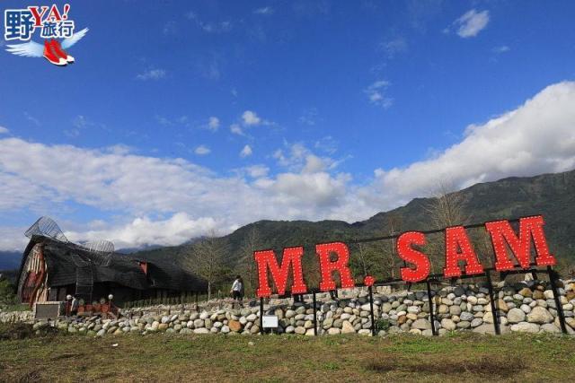 壽豐爆紅童話咖啡屋 Mr. Sam山姆先生咖啡館正式開幕 @YA !野旅行-玩樂全世界