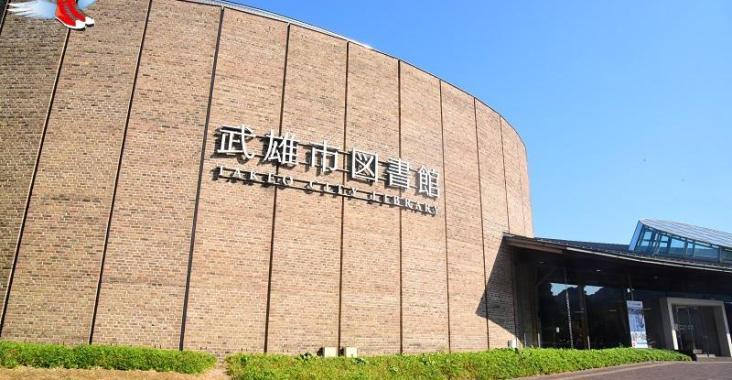 日本|佐賀 武雄市圖書館 顛覆傳統概念的觀光新熱點 @YA 野旅行-陪伴您遨遊四海