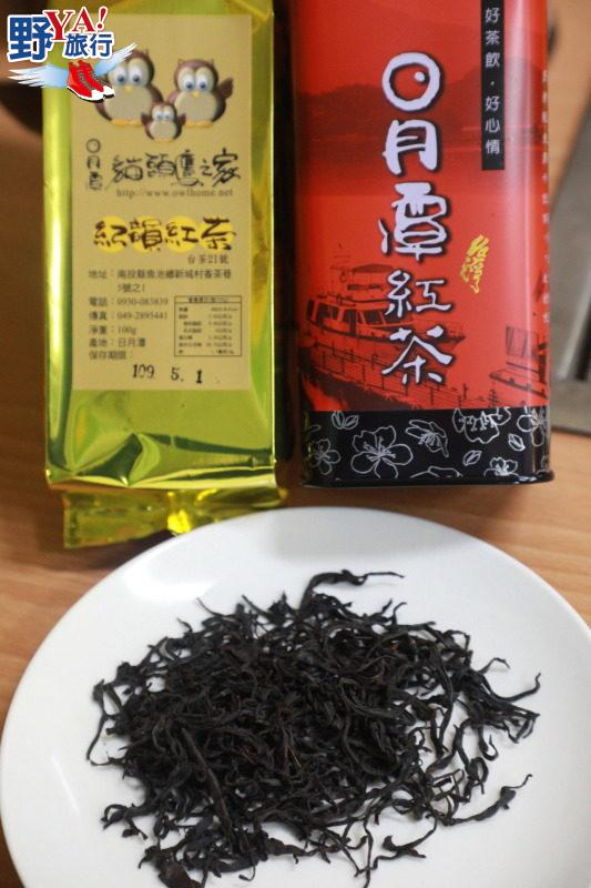 台灣|南投 品好茶訪美景 亮點茶莊茶香之旅 @YA !野旅行-吃喝玩樂全都錄