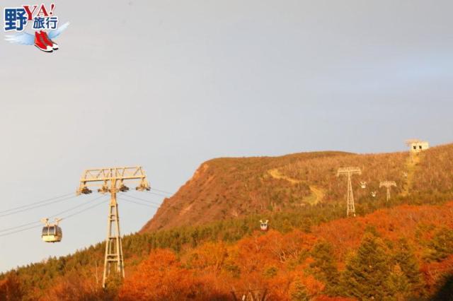 日本|山形 藏王紅葉火紅一片 東北賞楓可以出發囉 @YA !野旅行-吃喝玩樂全都錄