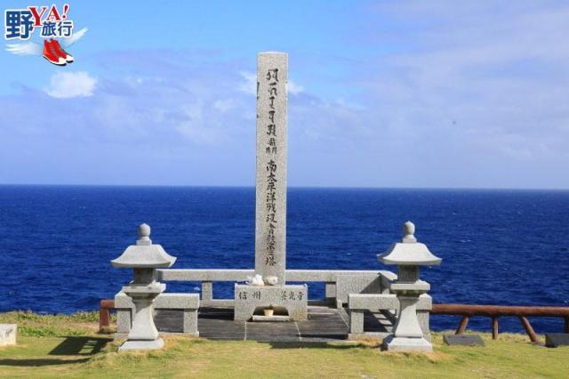 馬里亞納|塞班島 世上最容易抵達的藍洞-塞班GROTTO藍洞浮潛 @YA !野旅行-吃喝玩樂全都錄