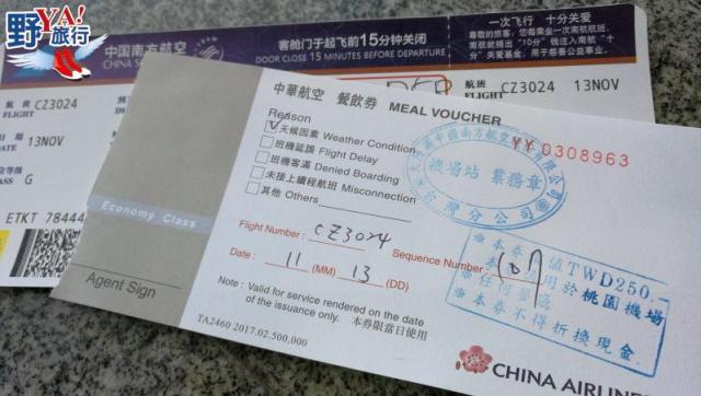河南|登封 天下武功出少林 走入金庸小說裡的經典場景 @YA !野旅行-吃喝玩樂全都錄