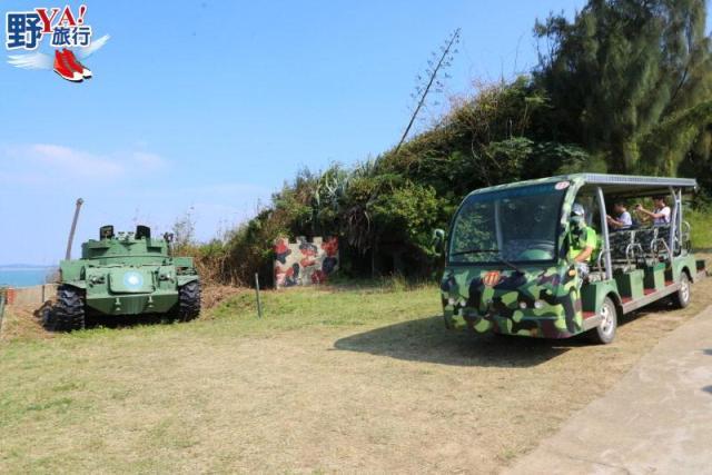 金門|烈嶼 金門旅遊新亮點 充滿戰地氛圍的大膽島 @YA !野旅行-玩樂全世界