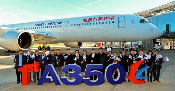 中國東方航空首架A350-900驚豔亮相 全球首發包廂式商務艙 @YA !野旅行-玩樂全世界