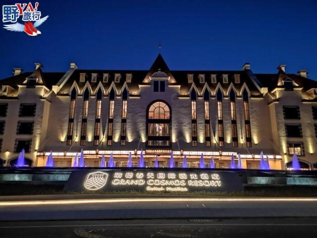 花蓮|瑞穗 春天國際觀光酒店3/21盛大開幕 @YA !野旅行-吃喝玩樂全都錄