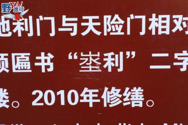 中國山西 |雄偉邊關萬里長城 細看雁門關悠久歷史 @YA !野旅行-吃喝玩樂全都錄