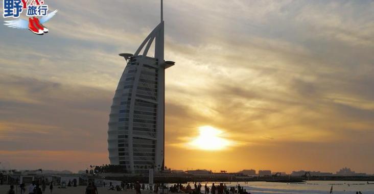 高調奢華的中東璀璨明珠 唯美杜拜此生必訪 @YA !野旅行-玩樂全世界