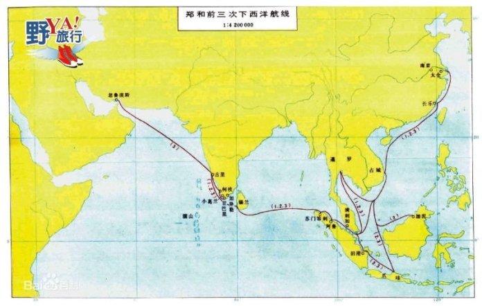 中越廣南 印象會安海上絲路世界遺產 @YA 野旅行-陪伴您遨遊四海