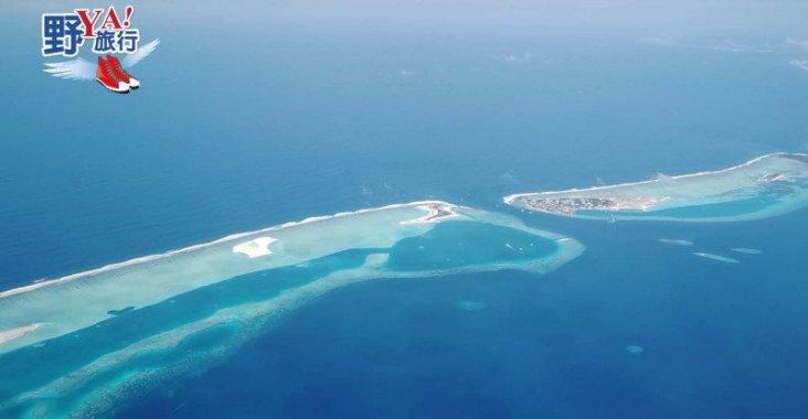小資最愛!馬爾地夫海島度假不是夢 @YA !野旅行-吃喝玩樂全都錄