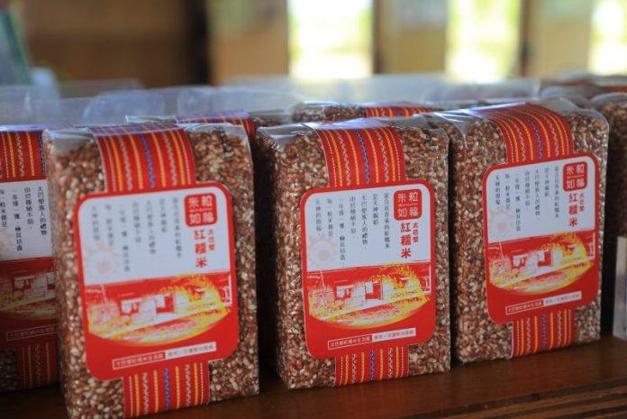 太巴塱阿美部落散策 有吃有玩的紅糯米文化體驗 @YA !野旅行-吃喝玩樂全都錄