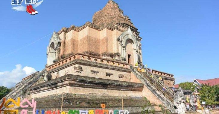 泰北明珠印象清邁 迷人的蘭納王朝古都 @YA !野旅行-玩樂全世界