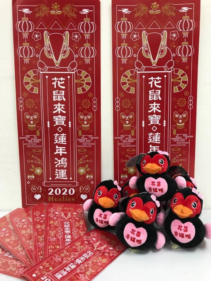 2020花蓮太平洋燈會【花蓮年味十足】 @YA !野旅行-吃喝玩樂全都錄