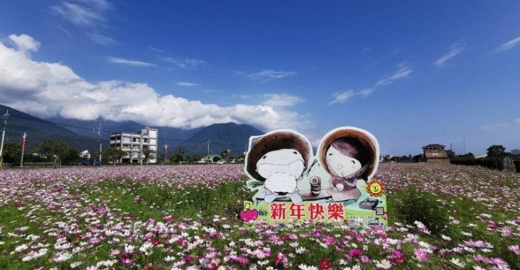 元宵假期花蓮走春趣 賞太平洋燈會逛花海 @YA !野旅行-吃喝玩樂全都錄