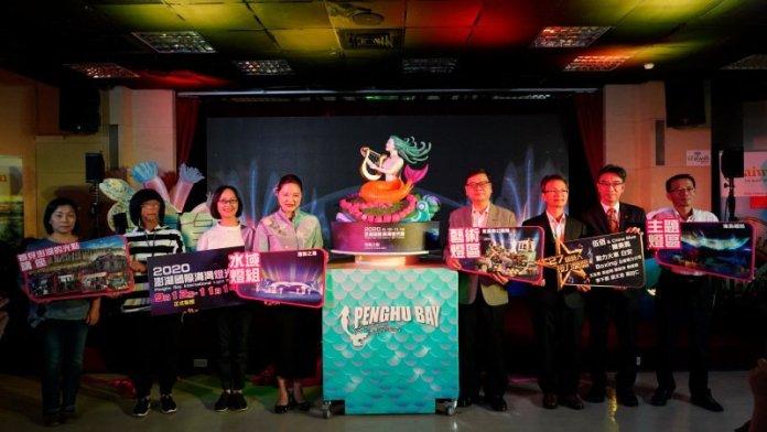海陸合一水舞主燈秀,超強卡司熱情開唱  「2020澎湖國際海灣燈光節」閃耀登場 @YA !野旅行-吃喝玩樂全都錄